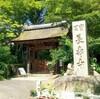 長寿寺、白山神社