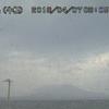 桜島では爆発的な噴火によって噴煙は3,400mまで上昇・噴石は6合目まで飛散!!