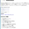 マストドン v1.4の悲劇 (CentOS7+非Docker)