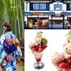 着物👘ではんなり京都旅行♪~嵐山と「リラックマ」をめぐる旅🐻♥~