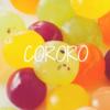 UHA味覚糖の「コロロ」はまるで果実! 新商品とアレンジレシピにも注目