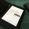 Amazon のセールに踊らされて Kindle Paperwhite を買った