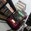 博多・長崎旅行記3