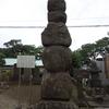 池上本門寺の五輪塔(ごりんとう)今昔に思うこと