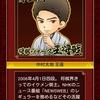 将棋ウォーズ2018あけましておめでとうございます!