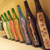 日本酒ナビゲーターになりました。