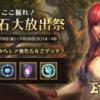 #7【エターナル】採掘の攻防