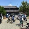 自転車サークルの合宿で使っていただきました!!