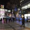 東京音楽隊のハートウォーミングコンサートを観てきました