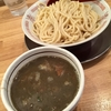 【今週のラーメン2171】 麺や 七彩 八丁堀店 (東京・八丁堀) つけ麺 中盛