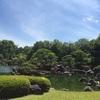 京都へ行った
