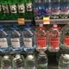ロシアのスーパーで買い物しました。物価情報