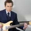ギターでベースを弾く方法