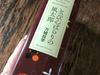 とっぴんぱらりの風太郎 を読み終えました。