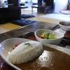 町屋cafeしおやでカレーを食べました