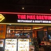 ザ パイクブリューイング The Pike Brewing at フライトオブドリームズ