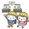 親子留学事前準備(4-5)~子供用の就学許可証の申込みは?~