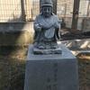 金沢八景の琵琶島弁財天(横浜市金沢区)
