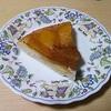 我が家のスィーツものがたり シナモンアップルケーキ より。