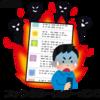 炎上したゲーム特集「ファンタシースターオンライン2」編