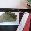 子どもの日に食べる柏餅 和菓子屋 滋賀県「たねや」
