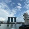 シンガポールで美味しかったもの ~ちょこっと天気情報~