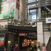 シンプソンズグッズが買えるお店:東京渋谷・ヴィレッジヴァンガード渋谷本店