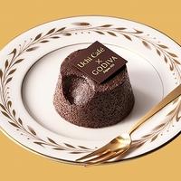 ご褒美スイーツにぴったり♡Uchi Café×GODIVAテリーヌショコラは絶対食べてみて♡