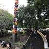 六本木ヒルズ近くの「ロボロボ公園」 シンプルなのに子供が熱中