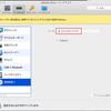 備忘録:仮想OS(ubuntu)にParalles Toolsを再インストールする方法