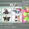 【ポケモン】第10回AeroBlastCup4位使用構築【シングル】