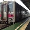2013年8月 北海道一周旅行⑫ 日本最東端 納沙布岬  の巻