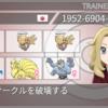 ヌケサーの姫防衛戦!!