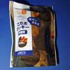 低糖質の絶品スイーツ「ロカボクッキー」に、《味わいカカオ》版が登場!