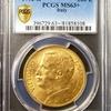 イタリア1912年ヴィットリオ エマヌエーレ3世100リレ金貨PCGC MS63+ 入荷しました