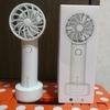 【 BLUEFEEL】自腹レビューmakuakeで700万募ったポータブル扇風機は買いなのか?