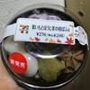 セブンイレブン 紫いもとほうじ茶の和ぱふぇ 食べてみました  近畿北陸中部地方限定