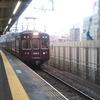 今日の阪急、何系?①10…20191008