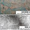 近世・江戸期に盛んだった古代大阪のイメージ『浪華古図』の世界