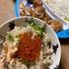 炊き込みご飯 エビフライ クリームコロッケ スイートポテト