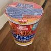 【食レポ】日清カップヌードル レッドシーフードヌードルを食べてみた。