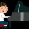 ボヘミアン・ラプソディを弾いてみた