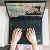 毎日ブログを書くのが大変すぎるけど続ける理由的な話