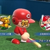 #1 サクサクセス軍 VS プロ野球【パワプロ2016】