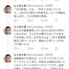 広瀬孝雄氏 - インデックス投資について