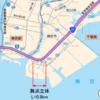 千葉県 国道357号 舞浜立体が2020年6月頃に開通