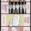 指原莉乃と小嶋陽菜の違いは迷惑メールで学んだ/どちらを選ぶ?