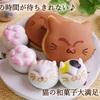 「あわ家惣兵衛」の「猫の和菓子大満足セット」✨