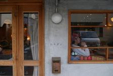 【清澄白河】立地にとらわれることのないお店「ヒキダシ」カギは顧客満足度