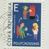 Postcrossingデザインの切手